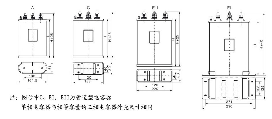 hddr低压电容器